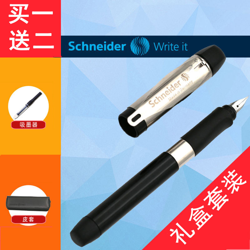 Schneider, Germany popular wisdom adult pen gift box, business signature office, pen ink bag can be changed