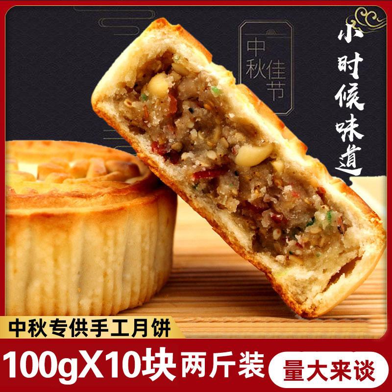 东北特产老式五仁月饼散装团购礼盒月饼传统手工自制糕点零食小吃