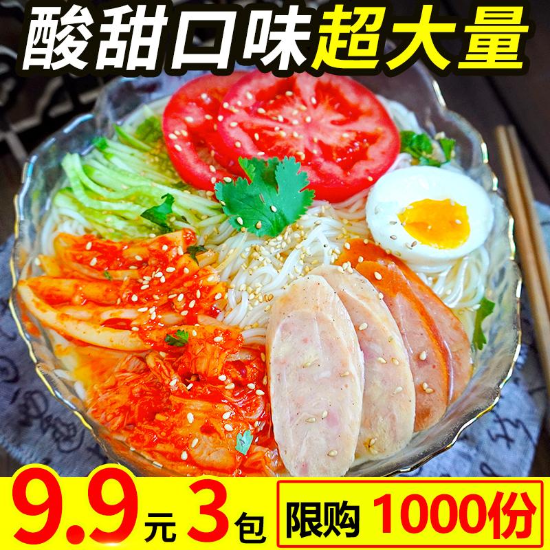 6袋东北朝鲜族大冷面正宗延边特色小吃小麦韩国荞麦速食冷面凉拌