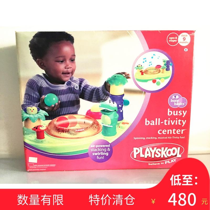 清仓美国孩之宝儿乐宝婴童玩具球类活动中心09406适合9个月以上