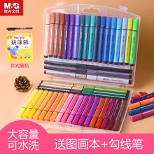 Chenguang watercolor pen set 36 color kindergarten children and primary school children painting brush 48 color baby graffiti beginners safety washable soft head hand painted brush 24 color non-toxic art supplies