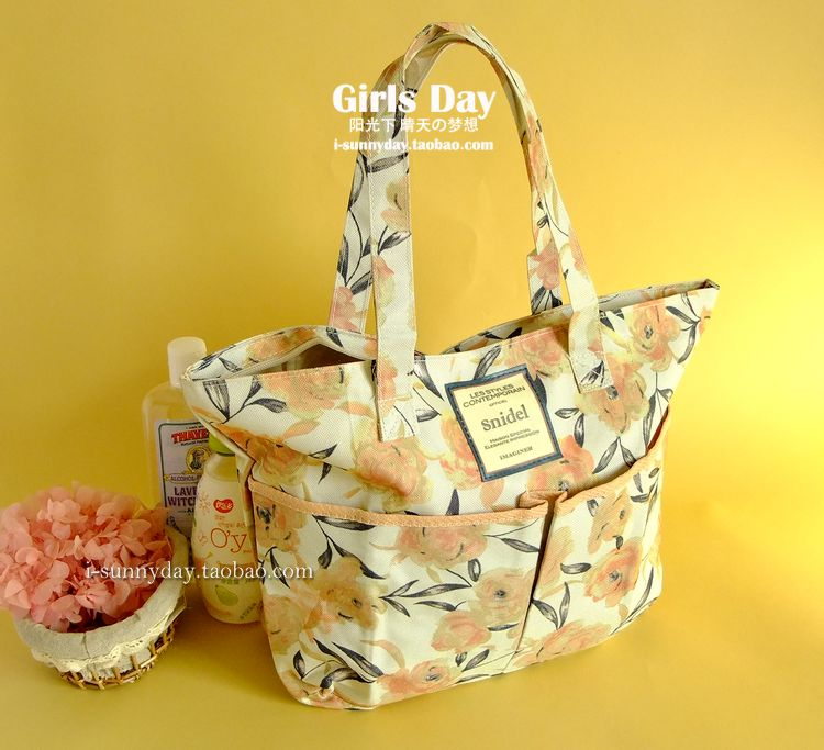 Japanese magazine accessory bag retro garden flower print Zipper Shoulder Bag Small carrying bag tote bag