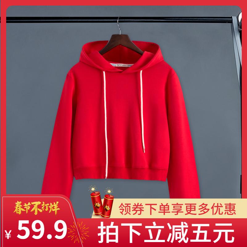 红色短款卫衣女连帽春季新款韩版潮学生宽松bf风高腰带帽纯色外套
