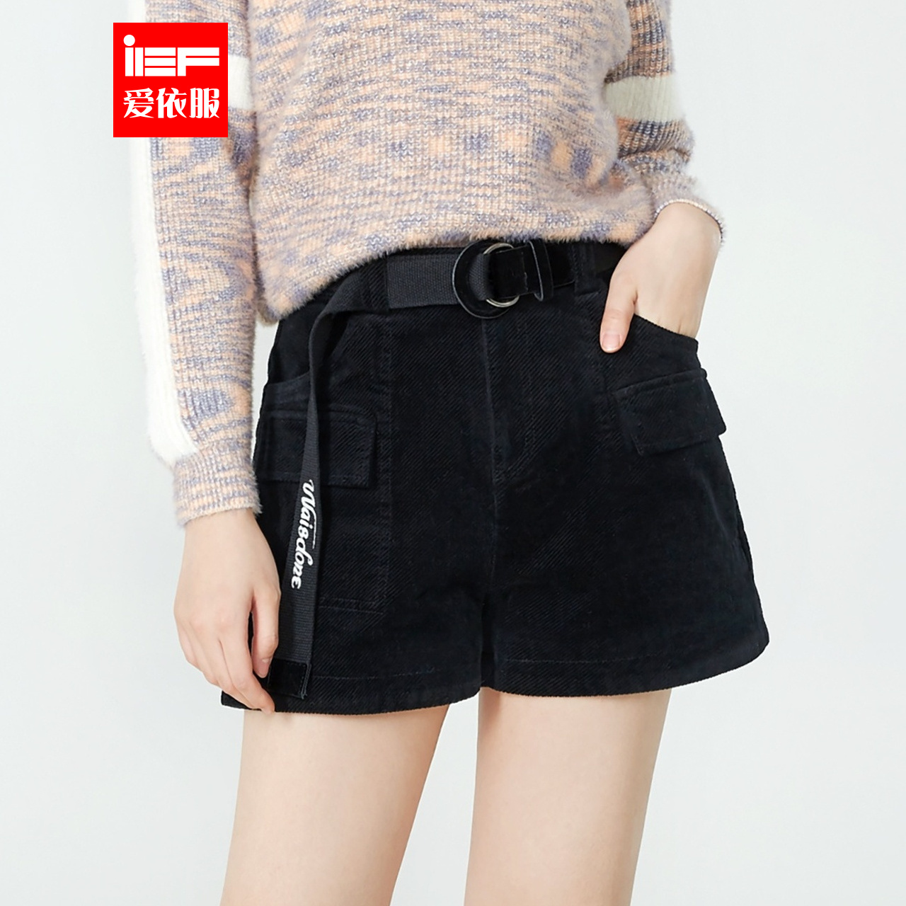 IEF / aiyifu corduroy shorts women's new Korean fashion high waist loose casual pants in autumn and winter 2019