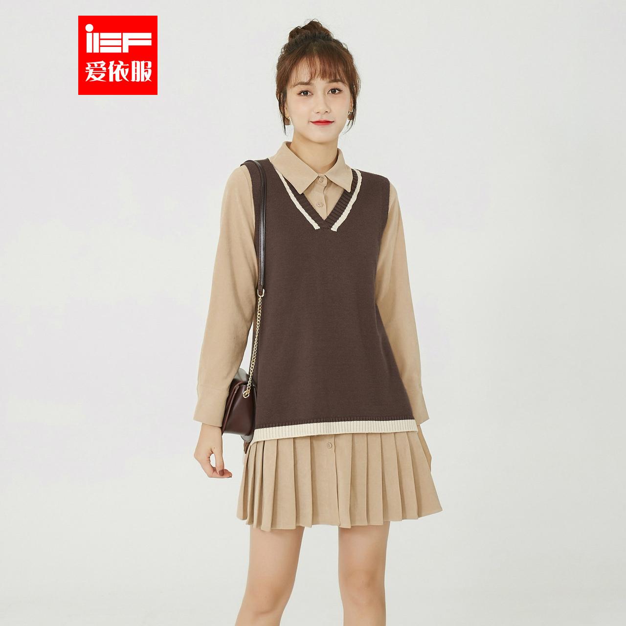 IEF/爱依服套装女2019秋冬新款韩版学生针织背心衬衫百褶裙两件套