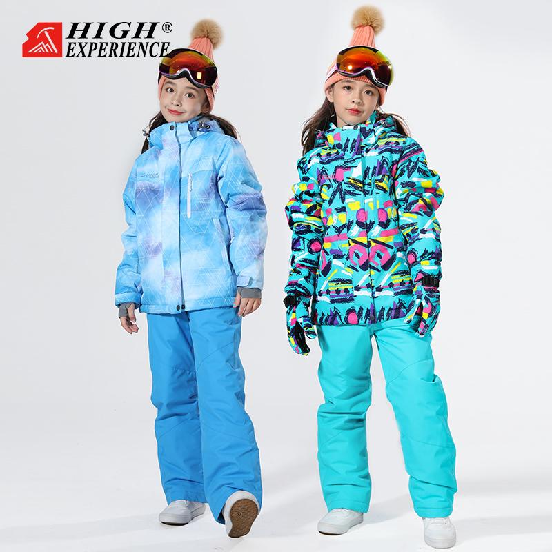 Лыжные костюмы / Сноубордические костюмы Артикул 579495803632