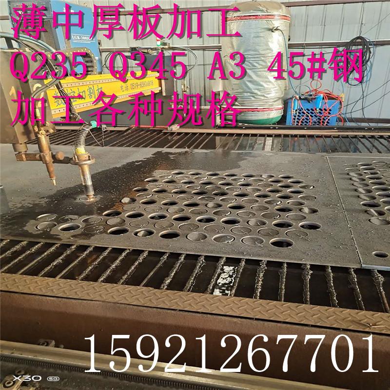 Листы стальные Артикул 619984766233