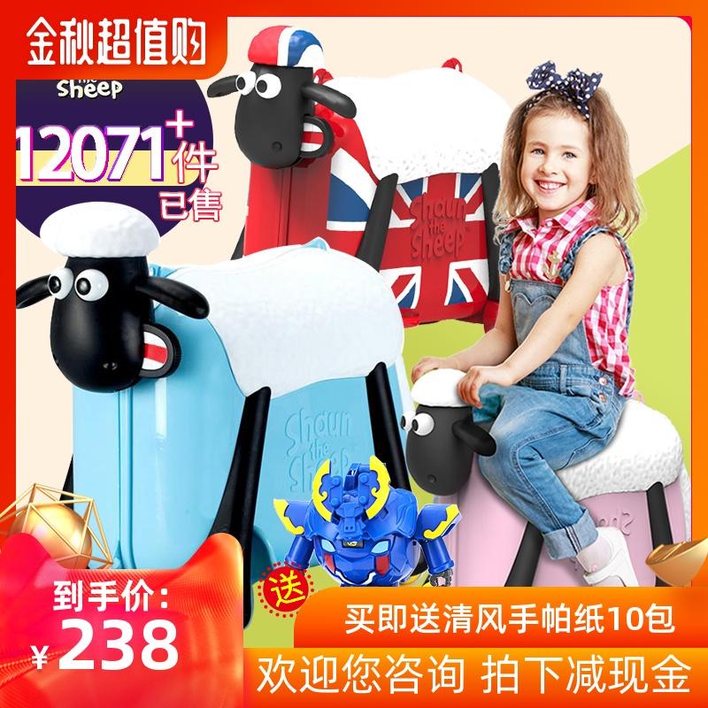 正版授权小羊肖恩骑行旅行箱拉杆箱多功能宝宝儿童行李箱可坐可骑