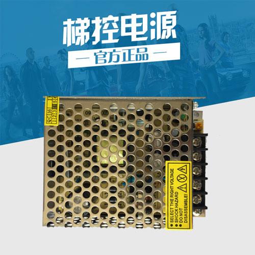 Электричество лестница источник питания лестница электрический контроль источник адаптер источник питания 12V3A лестница электрический контроль источник сейф противо источник питания
