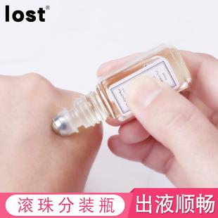 香水滚珠瓶10ml走珠瓶精油瓶30ml便携化妆品玻璃分装瓶旅行空瓶子品牌