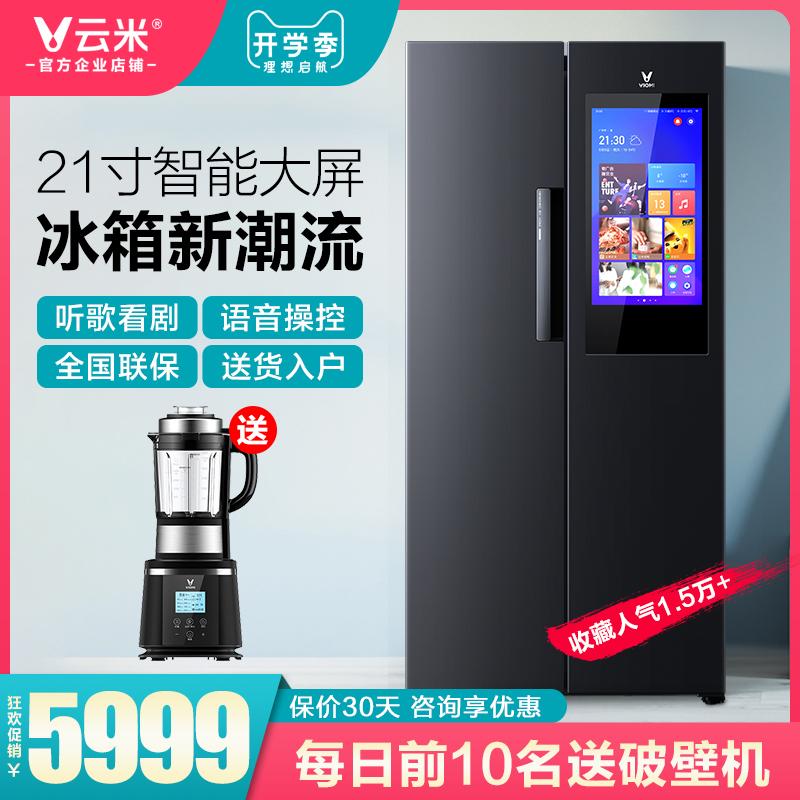 VIOMI/云米BCD-450WMLA双开门冰箱家用对开门变频电冰箱米家428L