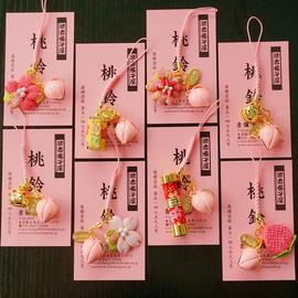新年礼物浅草寺御守铃铛挂件礼物御守挂件日本御守包挂件御守桃铃