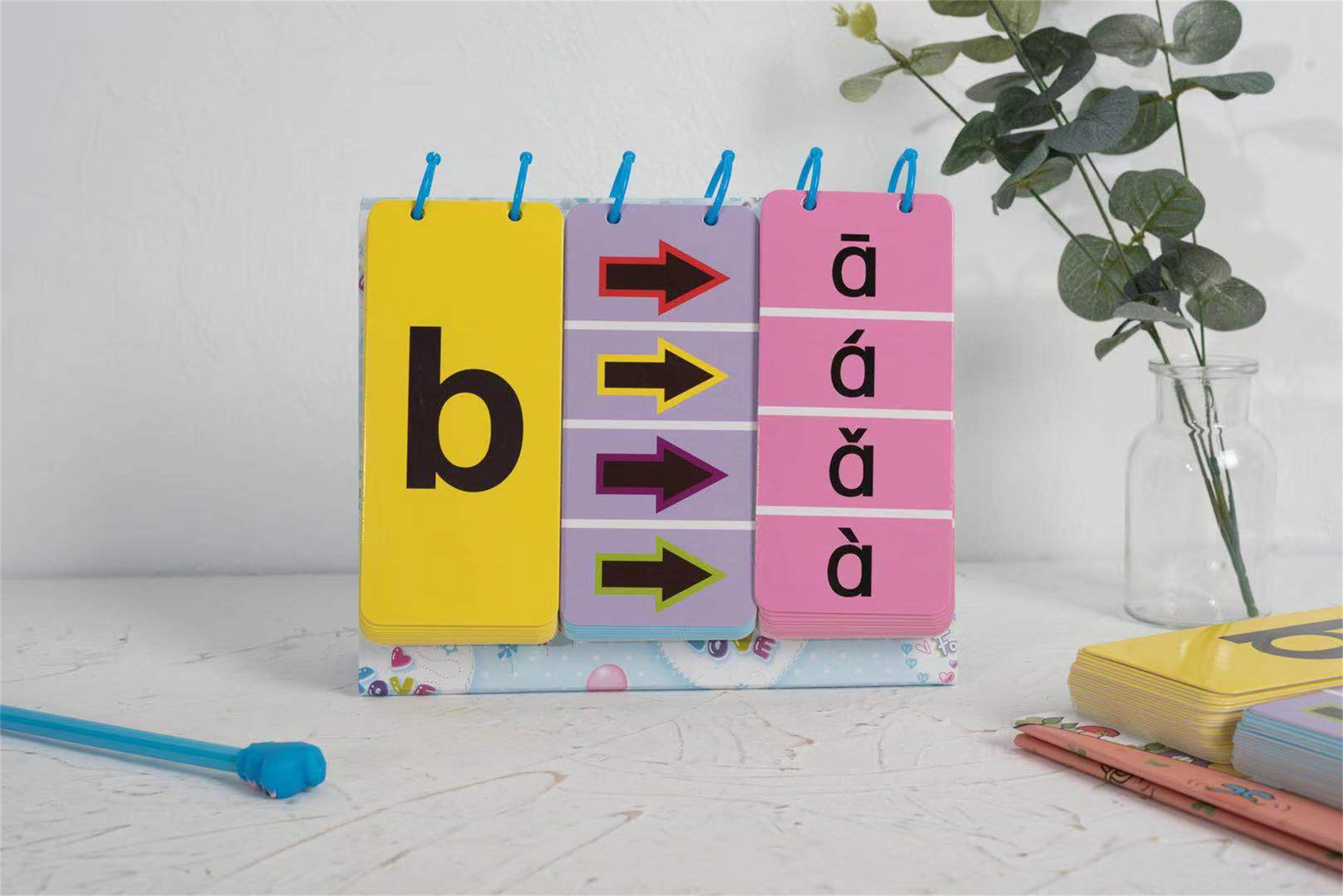 New Chinese phonetic alphabet for children aged 5-6-7 in Guangdong Province