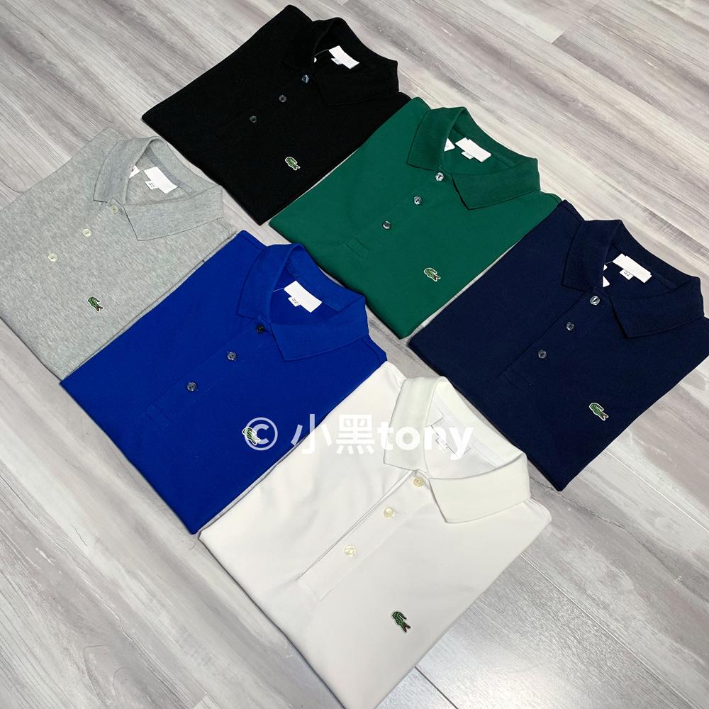 Brand new evergreen 6-color short sleeve polo shirt original fish brand cotton elastic bead cotton