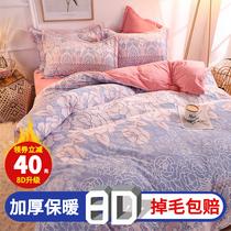 床双人1.5m1.8m韩版四件套蝴蝶结花边网红款棉加绒四件套臻绒棉