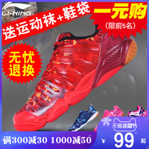 Official website Genuine Li ning Badminton shoes mens shoes womens shoe breathable sneakers anti-skid wear-resistant running training shoes