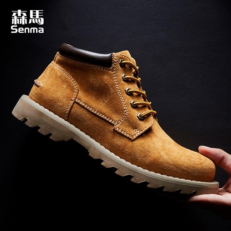 Sun Martin boots mens short boots British fashion shoes low top autumn versatile tooling shoes antiskid outdoor desert boots