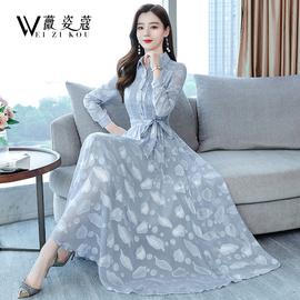 秋装雪纺长袖连衣裙2020年新款长裙女装高端名媛气质长款春秋裙子