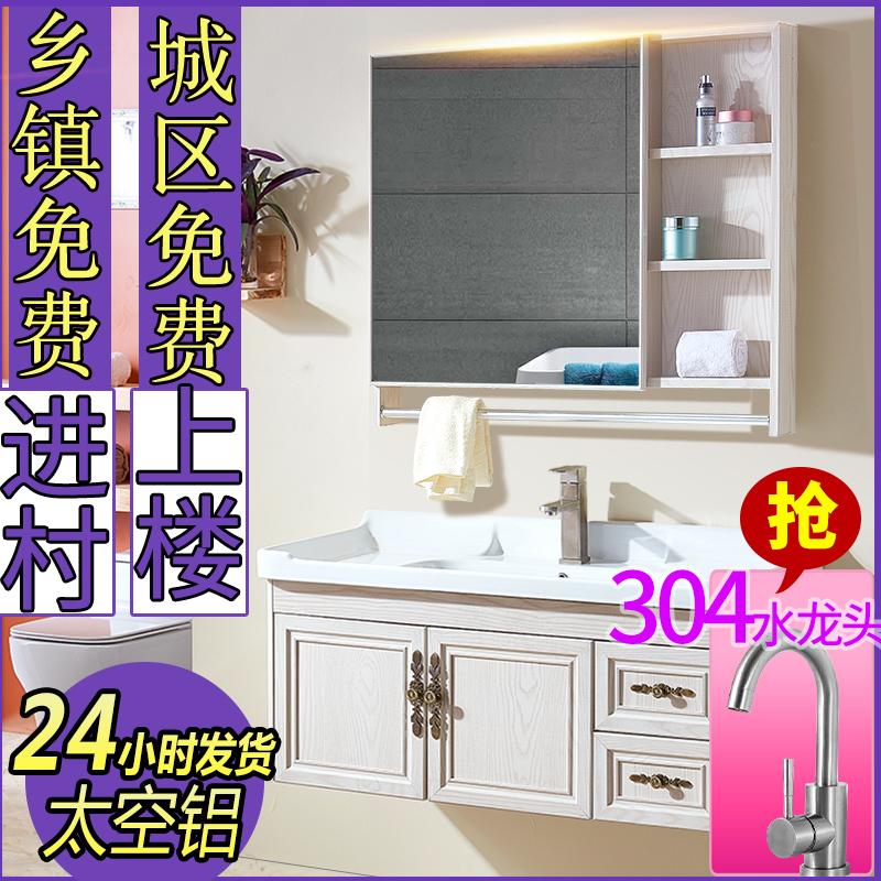 Космический ванная комната в ванной шкафы сочетание мыть тайвань ванная комната мыть бассейн бассейн простой современный мойте руки бассейн кабинет бассейн