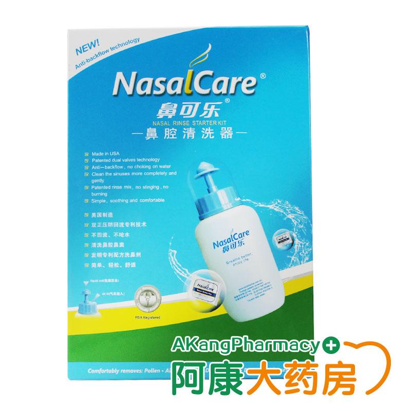 鼻可乐鼻腔清洗器+洗鼻剂鼻炎生理盐水瑜伽洗鼻壶盐剂鼻窦炎