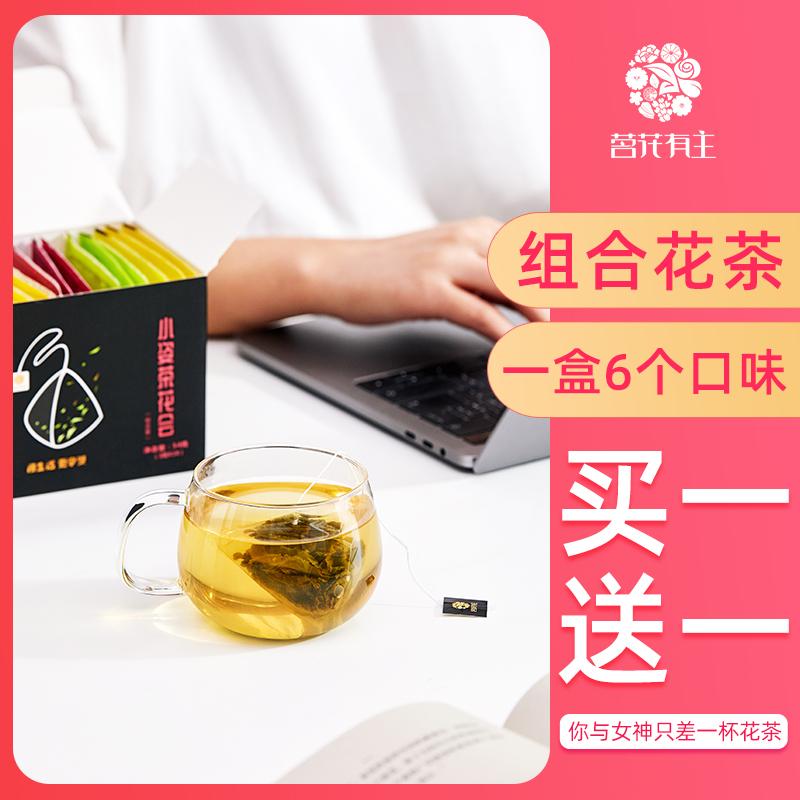 茗花有主小姿白桃茶包茉莉绿茶