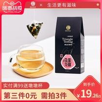 茗花有主蜜桃乌龙茶花果茶白桃乌龙茶日本茶冷泡茶叶水果花茶茶包