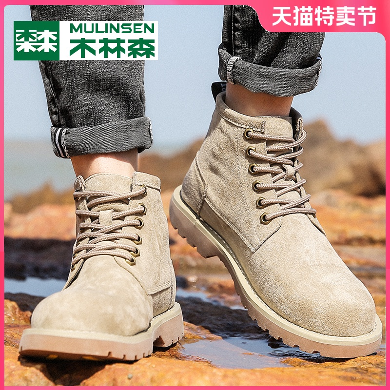 木林森男鞋2021春季新款工装男靴中高帮休闲沙漠英伦风马丁靴子男