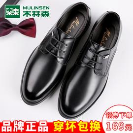 木林森皮鞋男2021新款真皮英伦休闲雕花男鞋商务正装黑色内增高鞋图片
