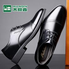 木林森男鞋2020秋季新款真皮商务正装皮鞋男英伦休闲黑色增高鞋子