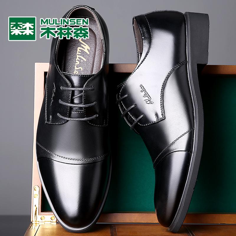 Мужская обувь Артикул 609065929717