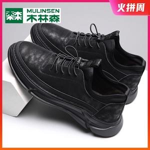 木林森男鞋2020秋冬季新款加絨潮棉鞋休閑皮鞋男真皮運動增高鞋子
