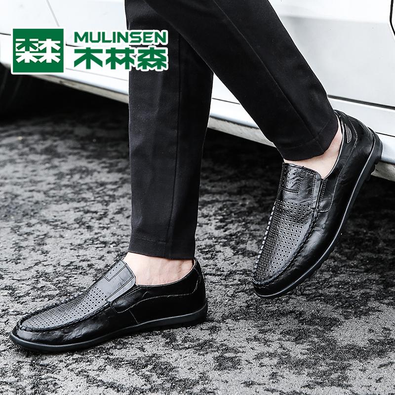 Мужская обувь Артикул 594392781743