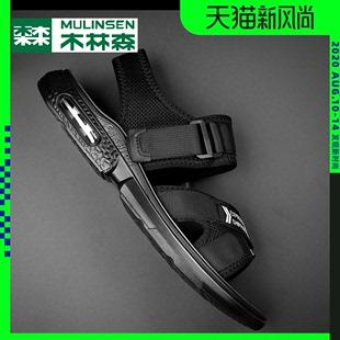 木林森男士凉鞋男2020年夏季新款韩版潮运动休闲气垫青年沙滩鞋男