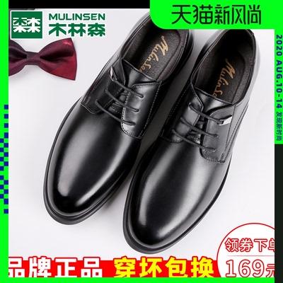 木林森男2020新款真皮英伦风皮鞋