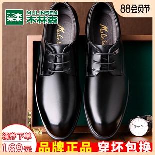 木林森男鞋夏季透气韩版真皮商务男士皮鞋休闲英伦正装内增高鞋子