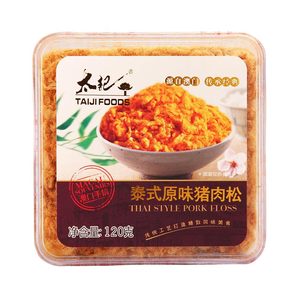 太记120g泰式原味猪肉松海苔精选丝广东特产礼包零食童年猪肉干脯