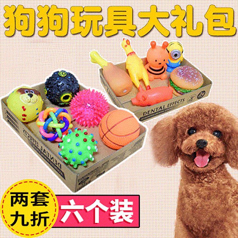 Small Dog Toy Set Teddy Dog Molar Toy Ball Play Ball Pet Toy