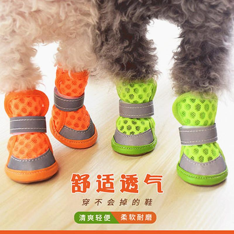 狗狗鞋子夏季小型犬泰迪宠物鞋子小狗鞋不掉一套4只比熊鞋子图片