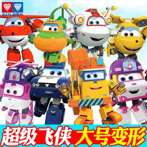 正版超级飞侠玩具全套装家庭大团圆大号变形乐迪多多酷飞米莉圆圆