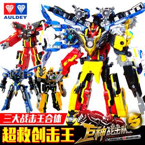 正版巨神战击队3玩具冲锋战击王爆裂旋天变形机器人超救分队男孩