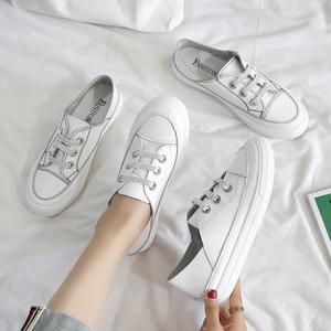 2019秋季新款小白鞋女百搭学生板鞋厚底休闲两穿半拖水钻单鞋女潮
