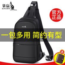 袋鼠胸包男斜挎包背包休闲多功能男包时尚潮流运动男士包包单肩包