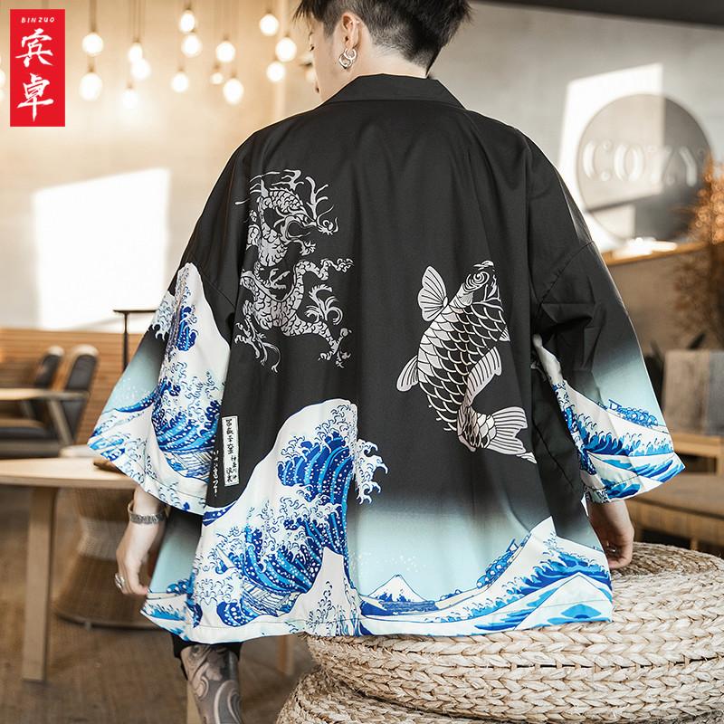 Национальная китайская одежда Артикул 592989887842