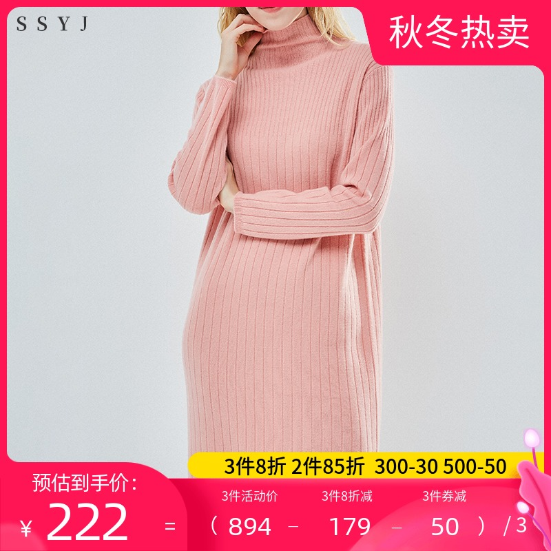 Sweater dress womens 100 pure goat wool spring and autumn bottoming shirt medium length knitted thickened knee length wool dress