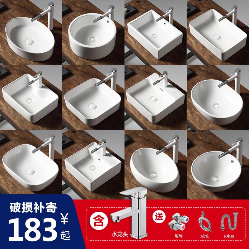Раковины для ванной комнаты Артикул 597825866948