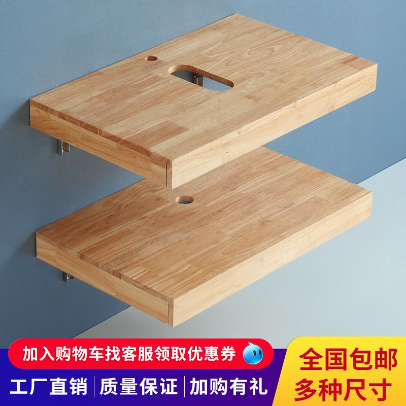 券后378.00元实木台面北欧现代木质洗脸浴室柜