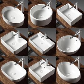 台上盆阳台台上洗手盆陶瓷洗脸盆池小尺寸卫生间单盆台盆家用面盆图片