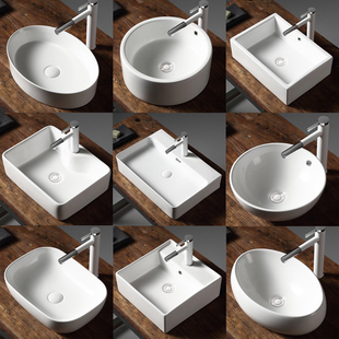 台上盆小尺寸阳台台上洗手盆陶瓷洗脸盆池单盆卫生间台盆家用面盆图片