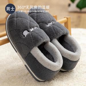 潮包跟家用秋冬季室内外穿家居棉鞋