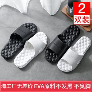 买一送一拖鞋男夏家用室内浴室防滑防臭洗澡家居情侣夏天凉拖鞋女